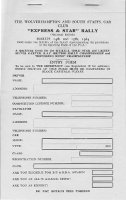 Entry form cover